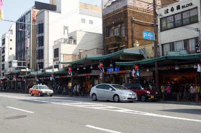 10D9N Spring Japan Trip: Souvenirs from Gion, Kyoto