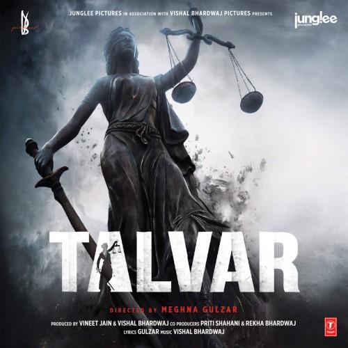 Manu Tu Lajabadshia Mp3 Song: All About Bollywood