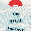 Review: The Great Passage by Shion Miura