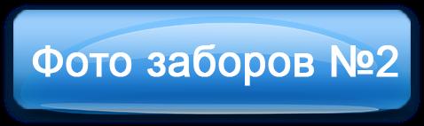 Купить камень в Севастополе