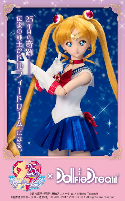 Anunciada la Dollfie Dream de Sailor Moon - Volks
