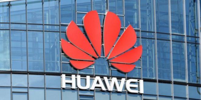 هواوي تعلن عن استثمار 2 مليار دولار في مجال الأمن السيبراني