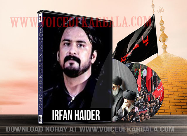 In Lahore City: Download Irfan Haider Mp3 Nohay 2018