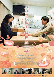Download Film Dad's Lunch Box (2017) Subtitle Indonesia