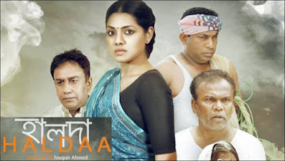 Haldaa Full Movie Download 2017 HD