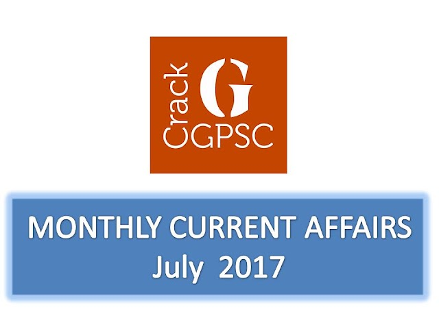 Crack GPSC Current Affairs Monthly - July 2017