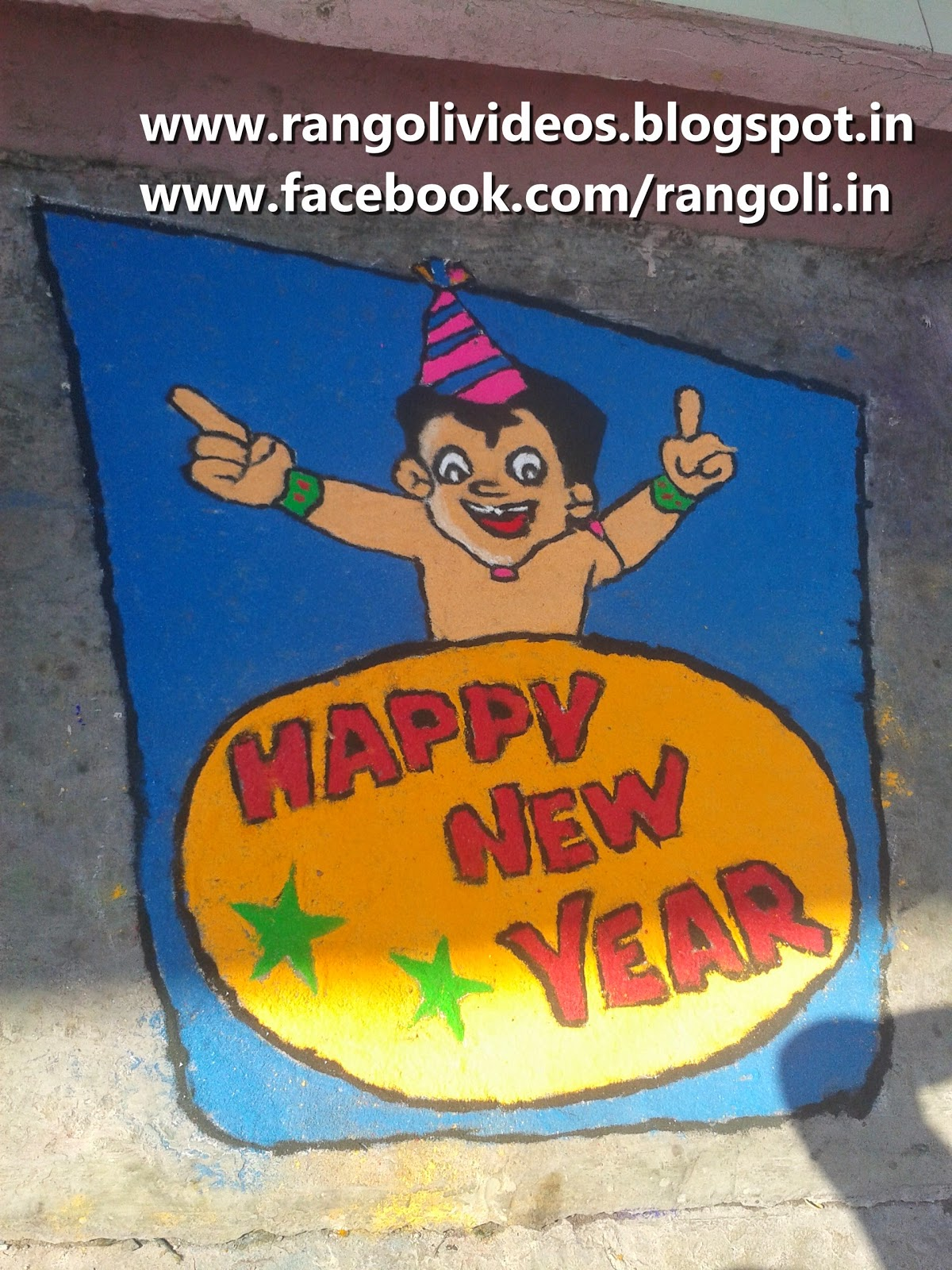 Happy New Year Rangoli Design Gallery 38