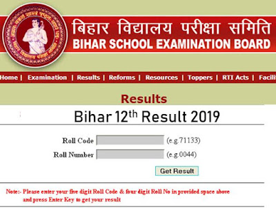 Bihar Board 2019 Class 12th Intermediate Results Today,