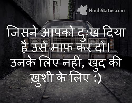 Forgive Him Who Has Hurt You - HindiStatus