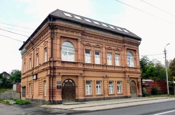 Донецьк. Вул. Івана Ткаченка, 113. Англійська школа. 1879 р.