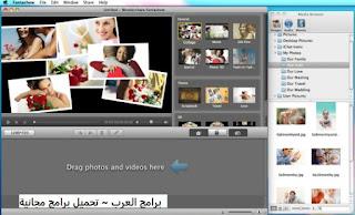 تنزيل برنامج Wondershare Fantashow لعمل الفيديو من الصور