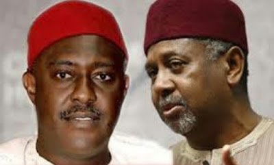 Image result for Metuh's trial: Dasuki's testimony marred by incoherent speech