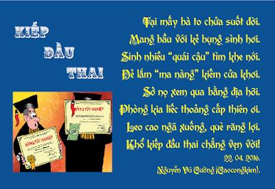 Tại mấy bà to chửa suốt đời. http://caocongkien.blogspot.com/