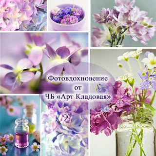 "ЧБ ""АртКладовая"" до 15.04"