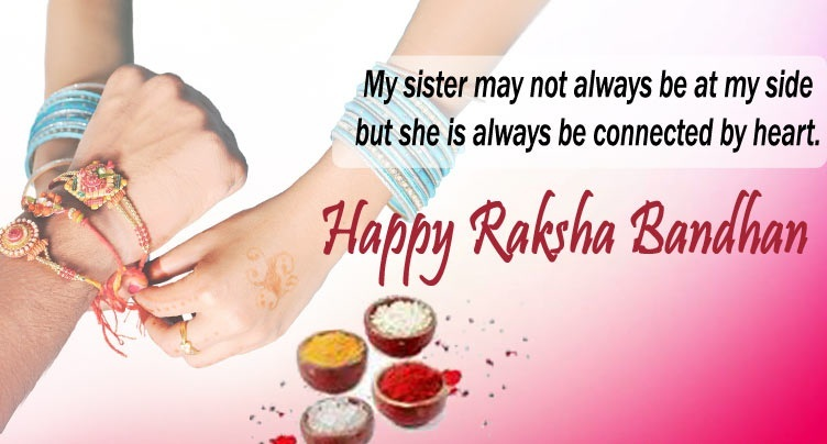 Happy raksha bandhan 2017 sms text messages greetings quotes happy raksha bandhan 2017 sms text messages greetings quotes with images m4hsunfo