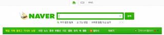 naver mesin pencari korea selatan