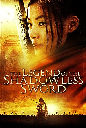 Shadowless Sword (2005) Dual Audio Hindi 720p BluRay x264 1GB