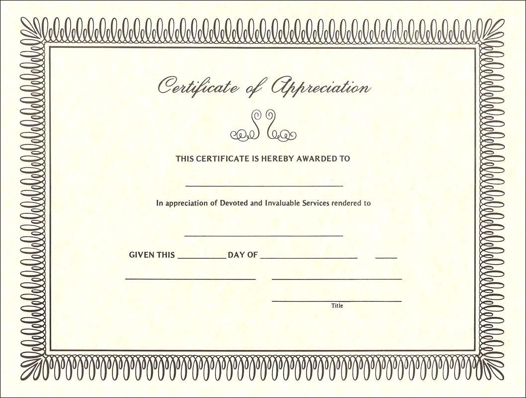 Certificate of appreciation template d templates certificate of appreciation template alramifo Images