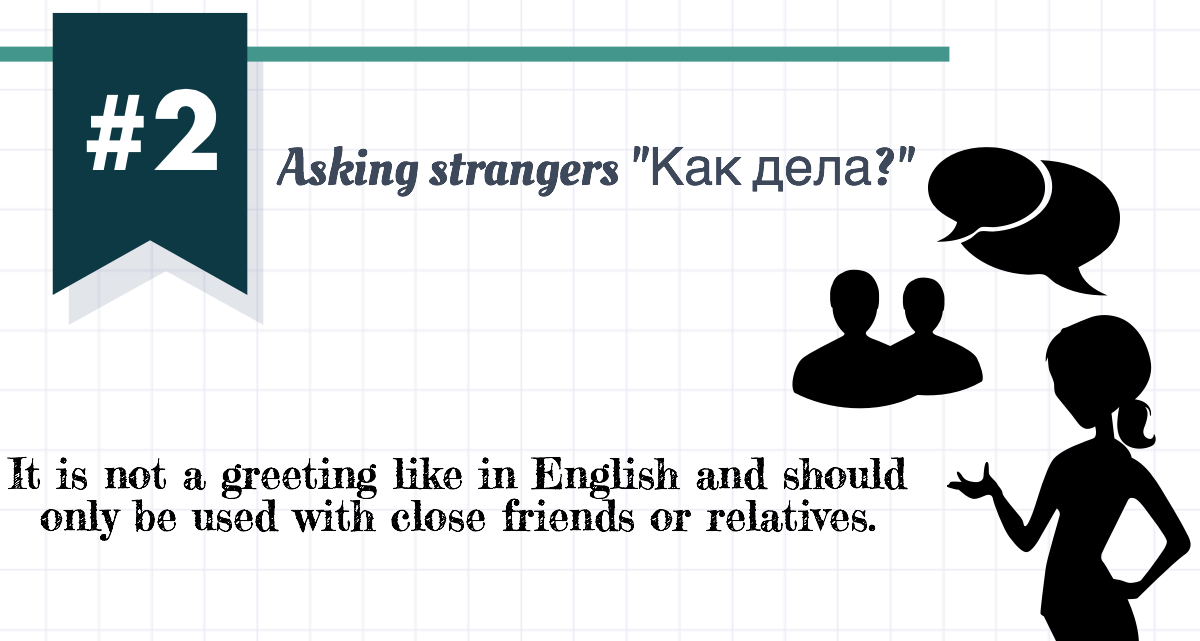 Willing To Study Russian Language 103