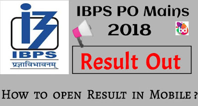 IBPS PO Result 2018 : Mains Exam Result Announced