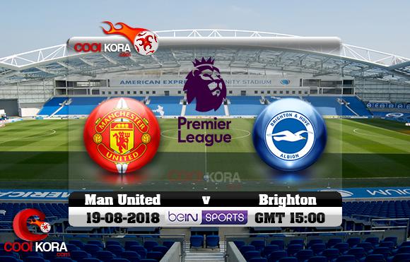 مشاهدة مباراة برايتون ومانشستر يونايتد اليوم 19-8-2018 في الدوري الإنجليزي
