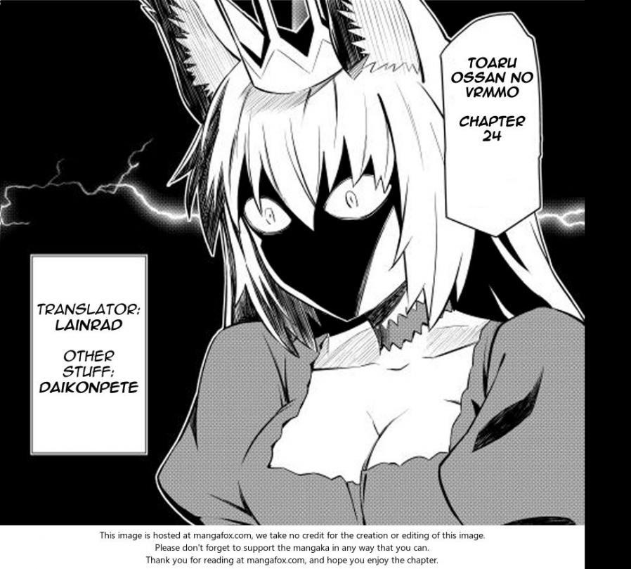 Toaru Ossan no VRMMO Katsudouki - Chapter 25