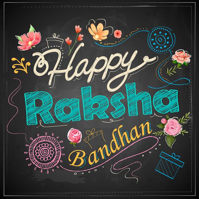 Happy Raksha Bandhan 2017 Messages