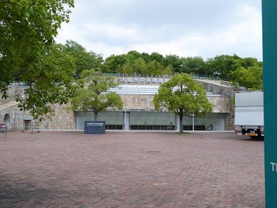 八幡屋公園 大阪市中央体育館