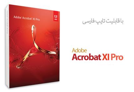 Adobe Acrobat Pdf Format