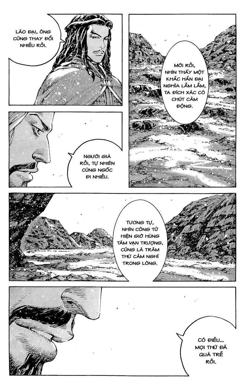 Hỏa phụng liêu nguyên Chương 390: Kỳ mưu mãi mại [Remake] trang 5