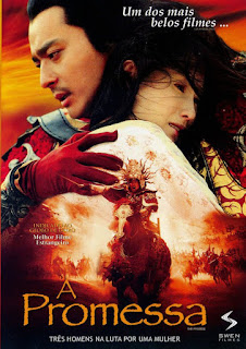 A Promessa – Dublado (2005)