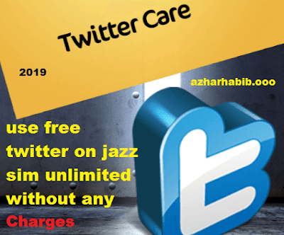 Jazz Twitter Package Now Jazz/Warid customers can now enjoy Twitter for FREE without any Charges