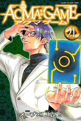 [Manga] ACMA:GAME 第01-21巻 Raw Download