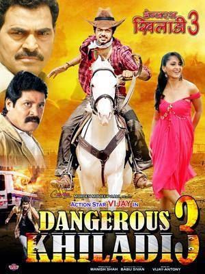 Dangerous Khiladi 3 2014 Hindi Dubbed DTHRip 400mb