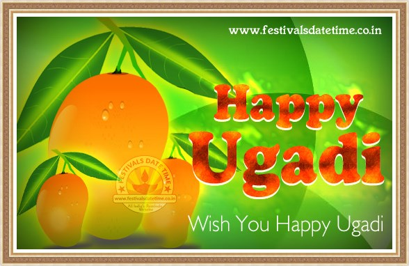 Ugadi Wallpaper, Telugu & Kannada New Year Wallpaper Free Download