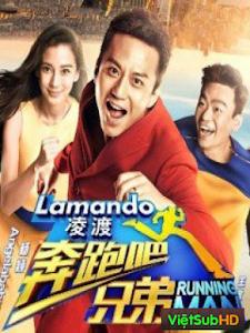 Running Man Bản Trung Quốc Season 1