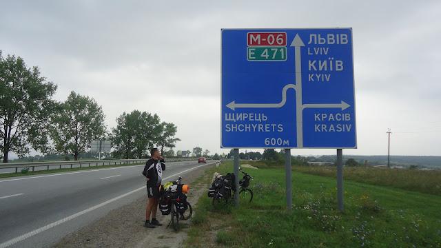 трасса Киев-Чоп