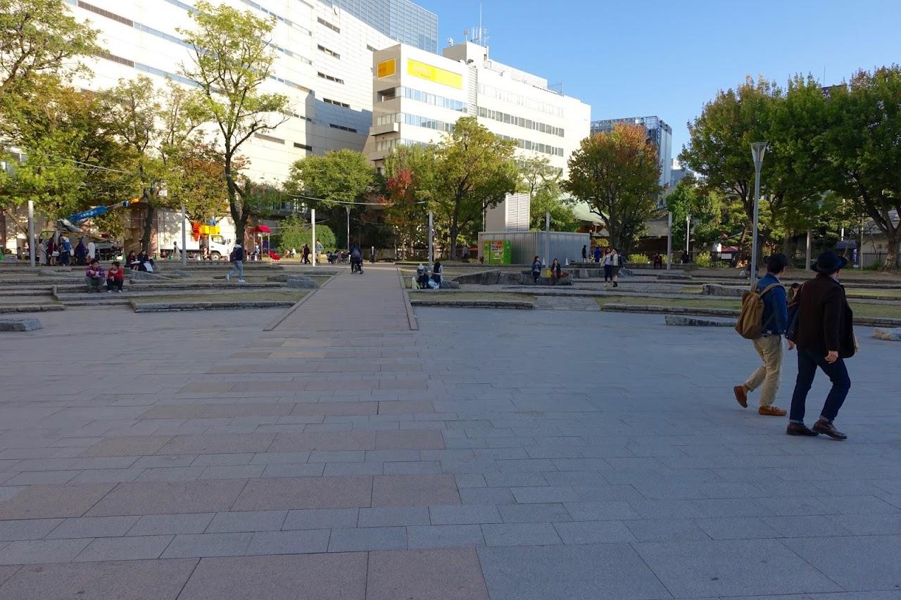 警固公園(Kego Park)