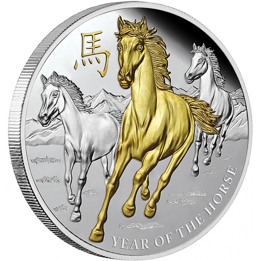 Ounces of Silver: 2014 $8 Year Of The Horse 5oz Silver ...