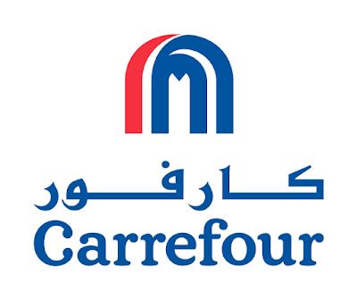 فروع كارفور مصر Carrefour Egypt