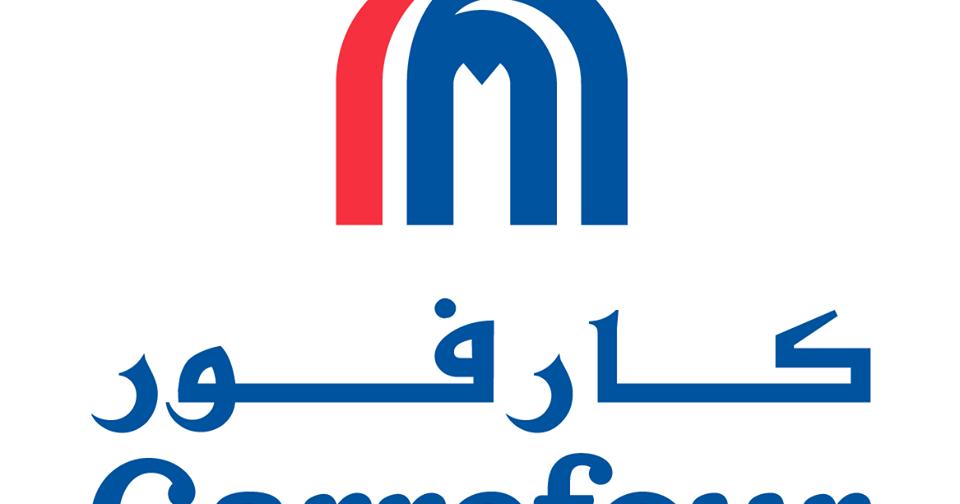 عناوين فروع كارفور مصر Carrefour Egypt