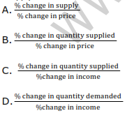 JAMB/UTME 2016 ECONOMICS QUESTIONS (TEXT)