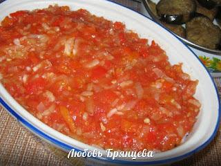 греческое блюдо мусака рецепт с фото