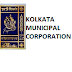 The Kolkata Municipal Corporation Recruitment 2017– 100 Contractual Teachers