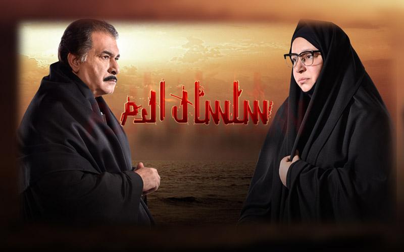 مسلسل سلسال الدم الجزء الرابع الحلقة 19 الأثاره والمتعه