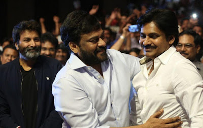 Mega-Guest-For-Power-Star-Audio-Event-Andhra-Talkies