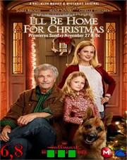 Estarei em casa para o Natal