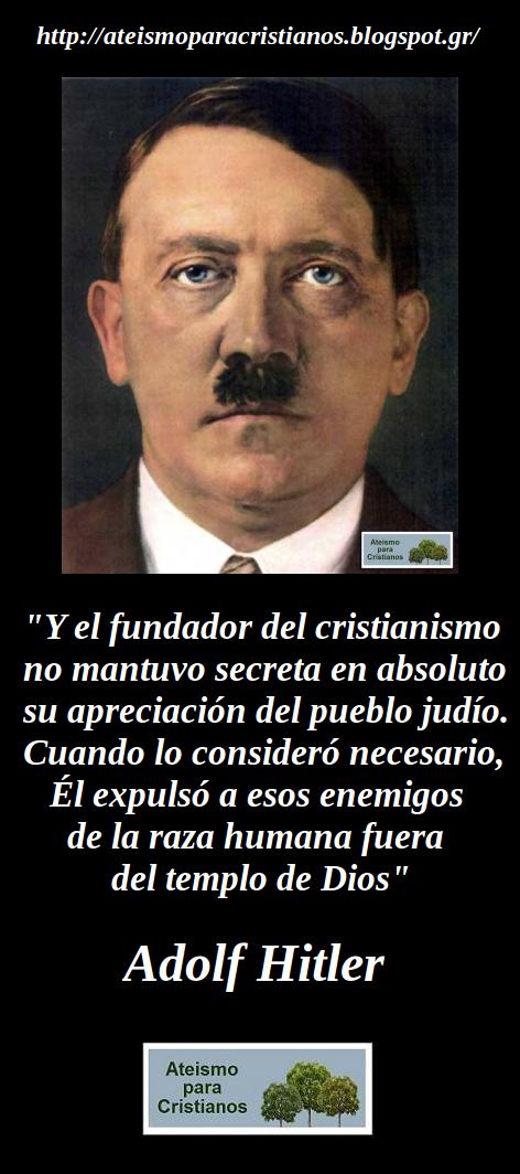 Ateismo Para Cristianos Frases Célebres Cristianas Adolf