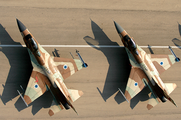 ISRAELI AIR FORCE F-16A/B 'NETZ' FAREWELL