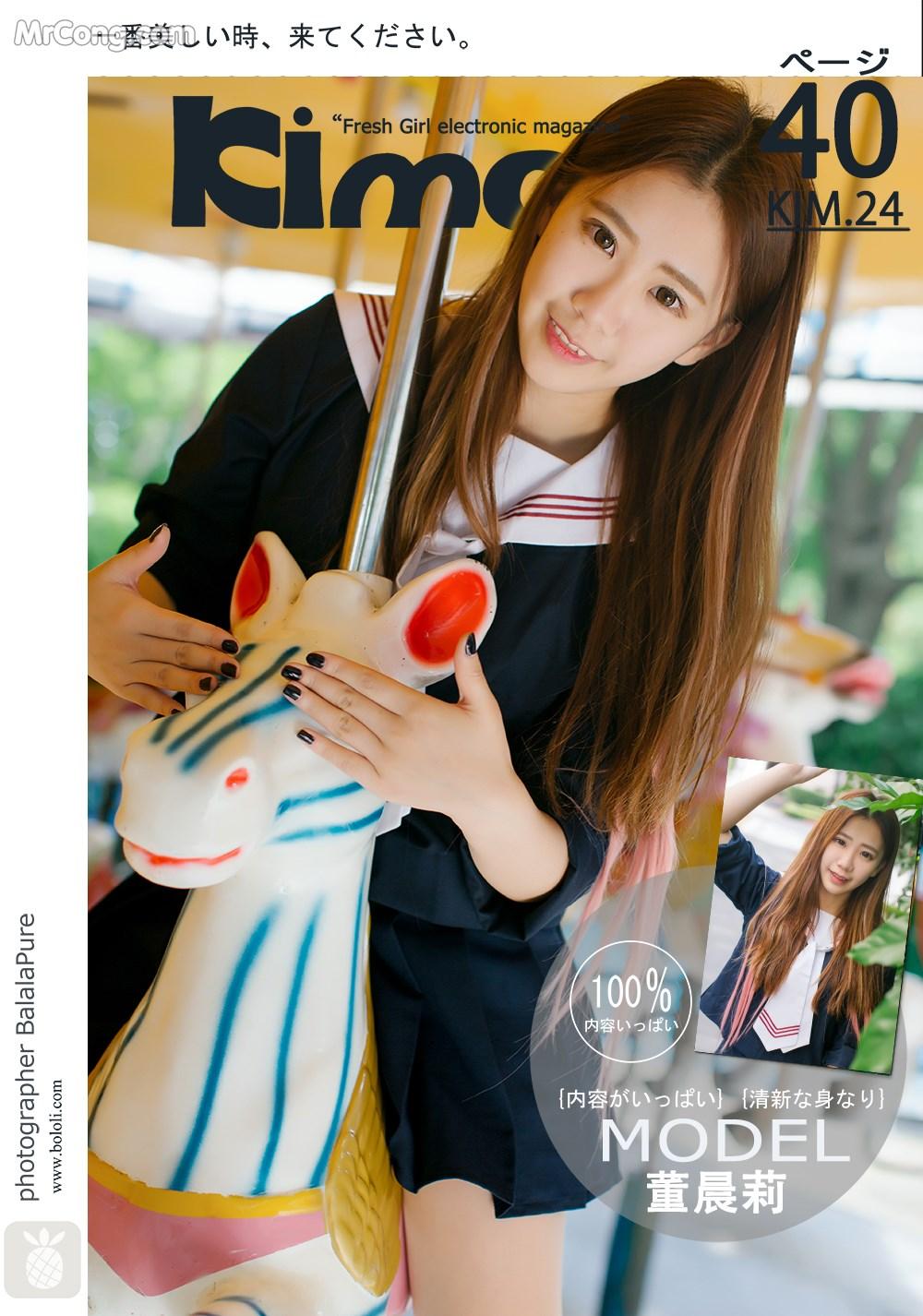 Kimoe Vol.024: Người mẫu Dong Chen Li (董晨莉) (41 ảnh)